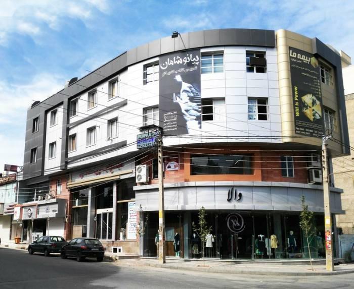 بهترین مراکز خرید در ارومیه