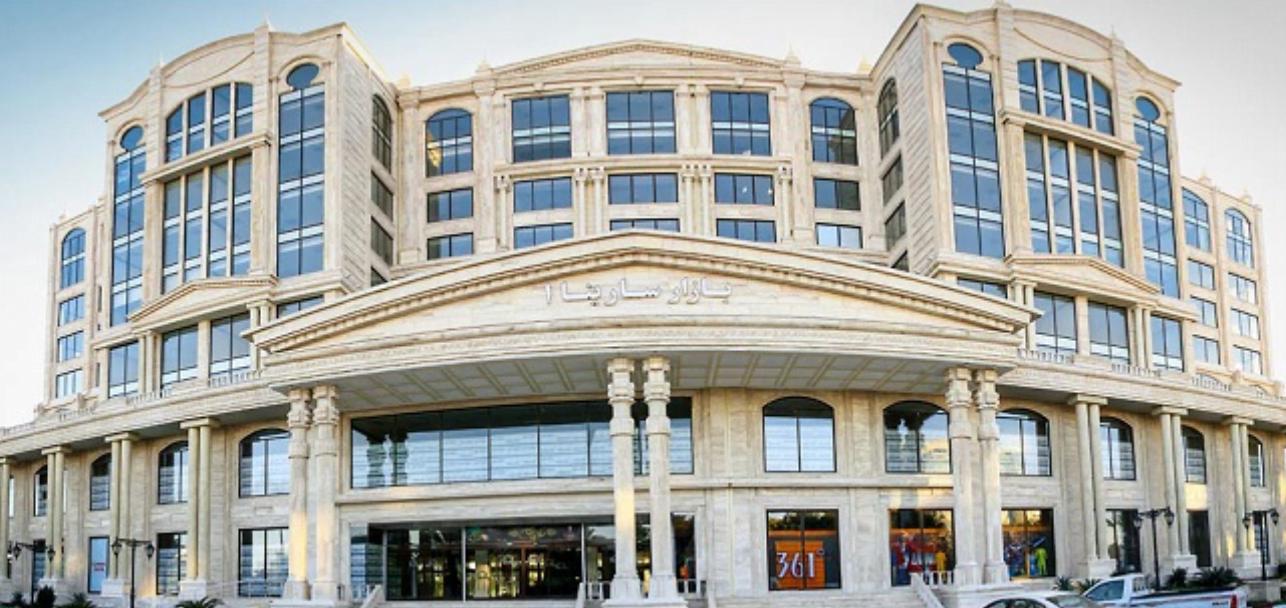 مرکز خرید سارینا یک کیش