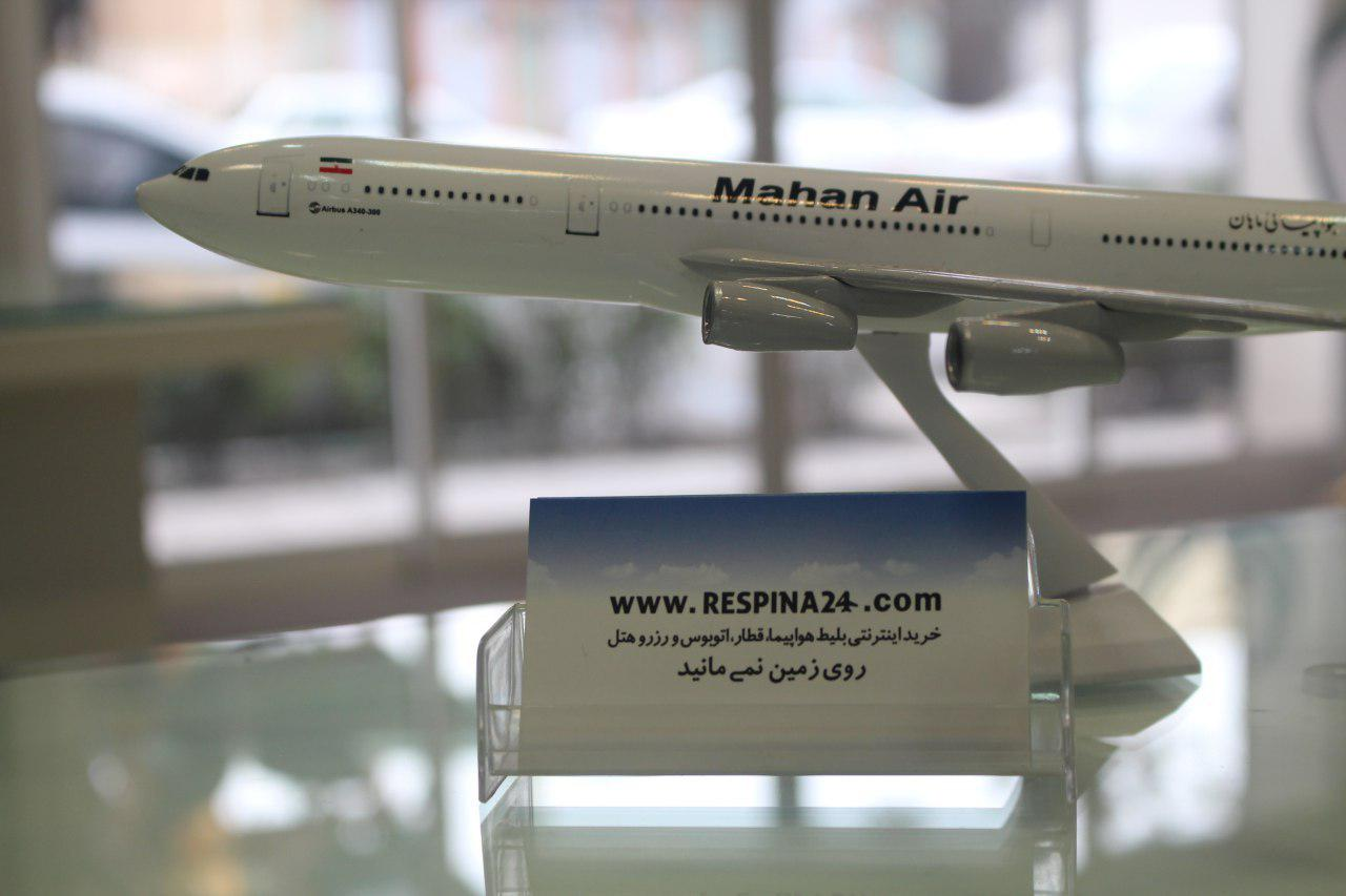 چطور بلیط چارتر ارزان هواپیما بخریم؟