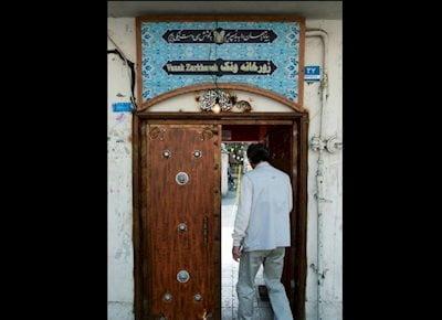 زورخانه ونک زورخانه ونک