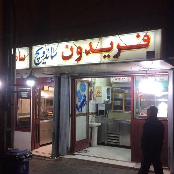 خسته ترین ساندویجی های تهران  خسته ترین ساندویچی های تهران