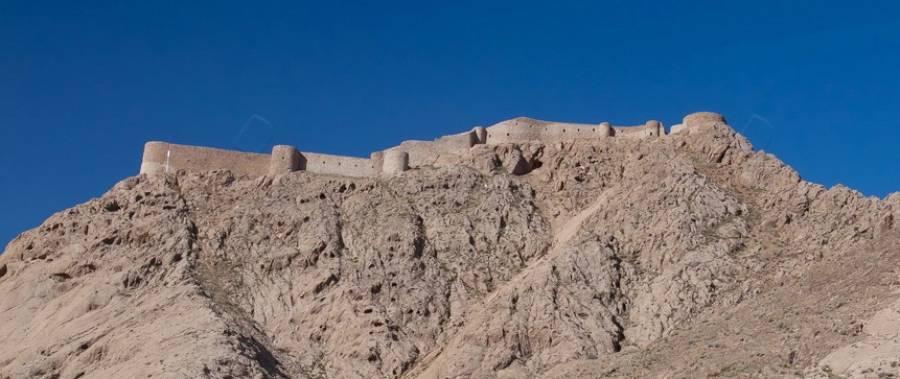 کوهستانهای شرقی ایران