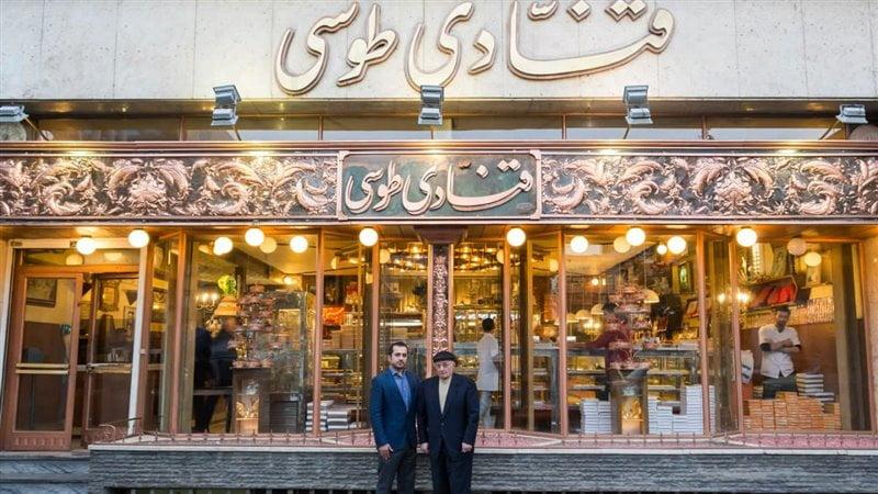 قنادی طوسی مشهد