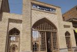 مسجد جامع سراب: اثری تاریخی با محراب ۵۰۰ ساله در آذربایجان