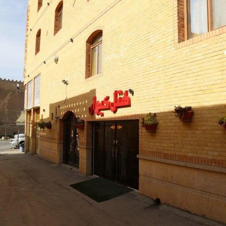 هتل کیوان شیراز هتل کیوان شیراز