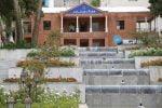 فرهنگسرای امام(ره) تهران