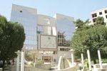 فرهنگسرای سرو تهران