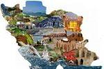 ویزیتوری ایرانیان از جاذبههای ایران