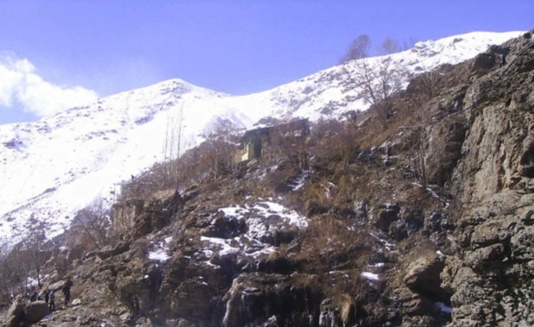 بند یخچال