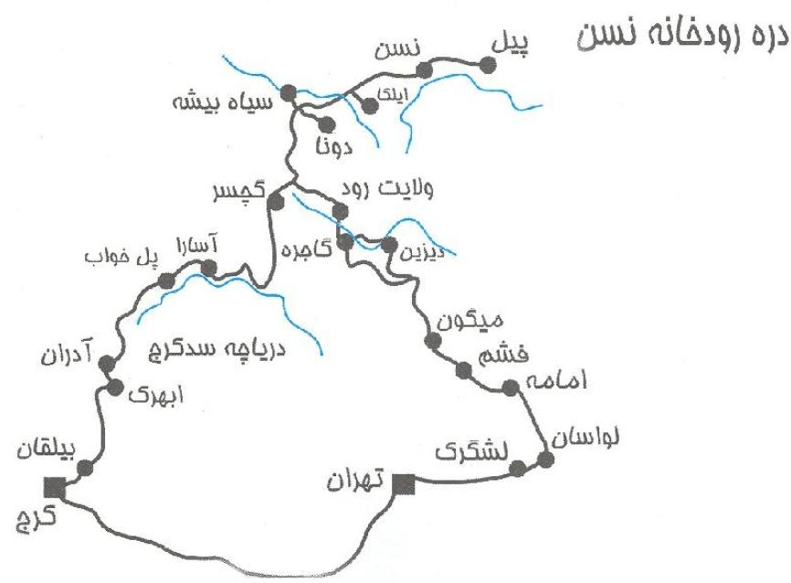 رودخانه های نسن