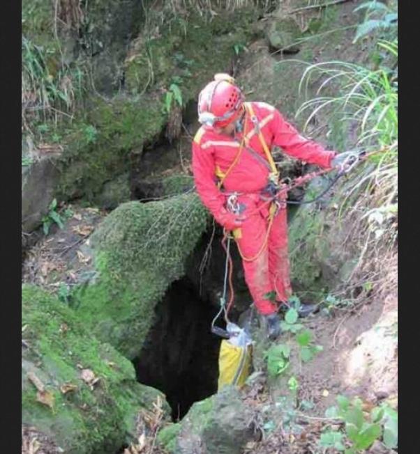 غار پلنگ آرام