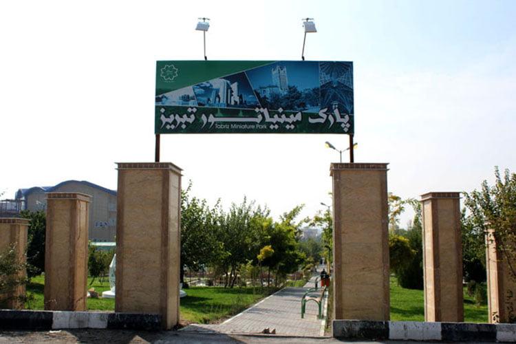 جاهای دیدنی تبریز در نوروز