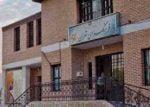 فرهنگسرای تهران