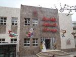 فرهنگسرای رسانه مشهد