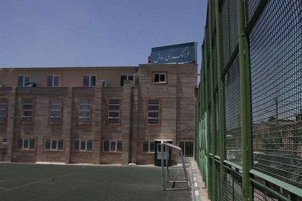 فرهنگسرای رویش تهران