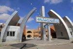 فرهنگسرای عترت تهران