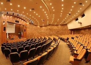فرهنگسرای اندیشه تهران