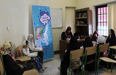فرهنگسرای کار و تعاون تهران