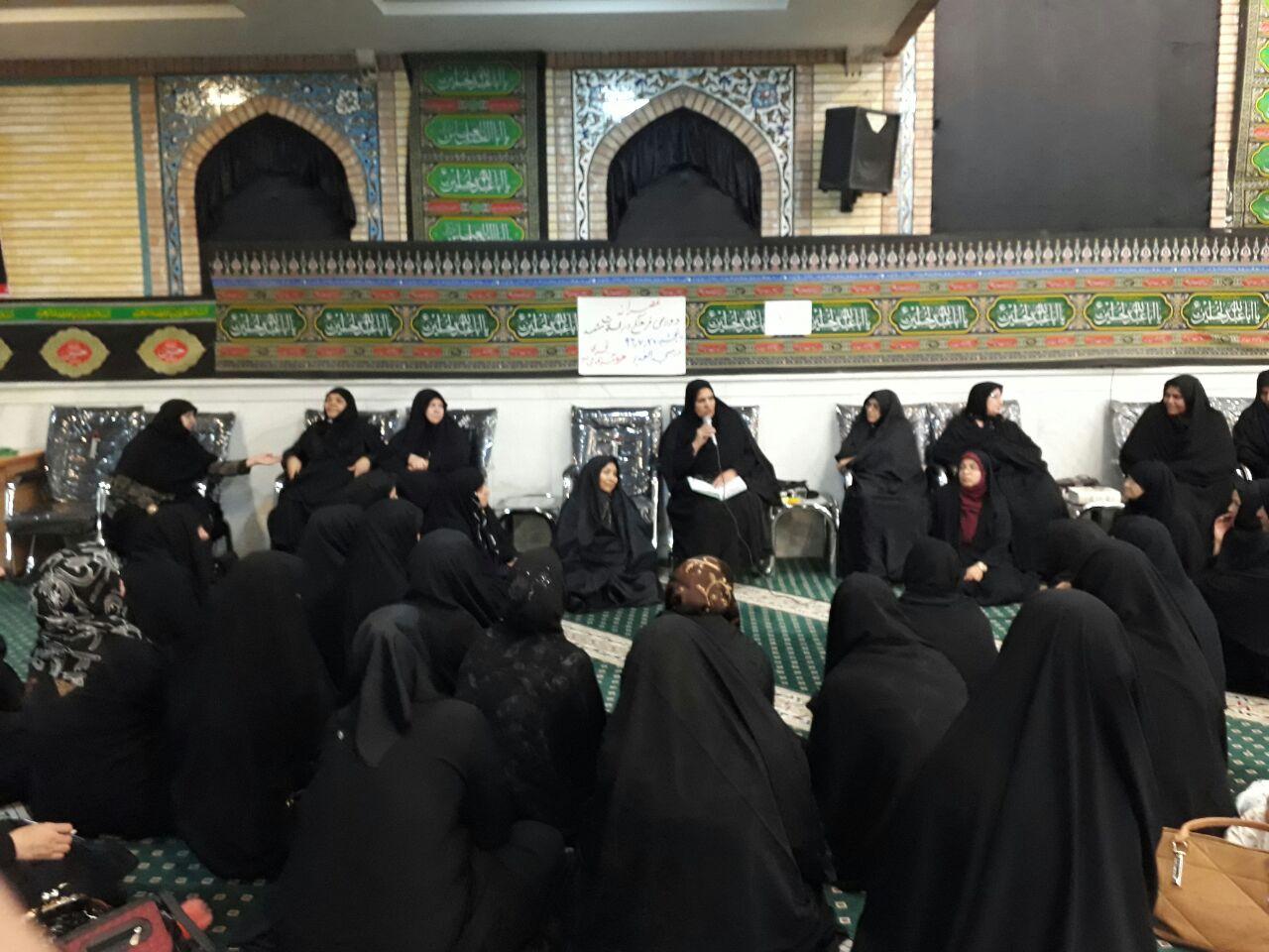 فرهنگسرای حجاب مشهد فرهنگسرای حجاب مشهد