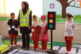 فرهنگسرای ترافیک مشهد