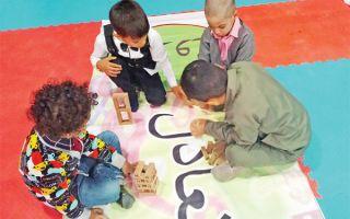 فرهنگسرای شهید خادم الشریعه مشهد