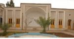 خانه تاريخی هومن میگون
