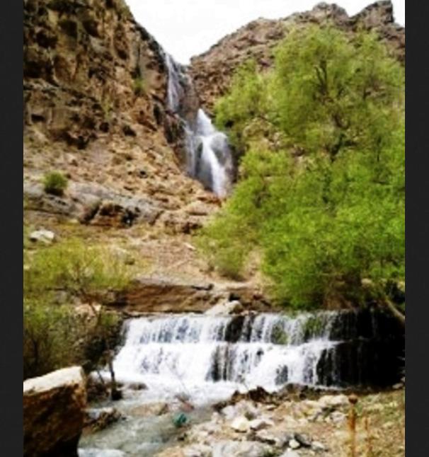 دره گاهان تفت