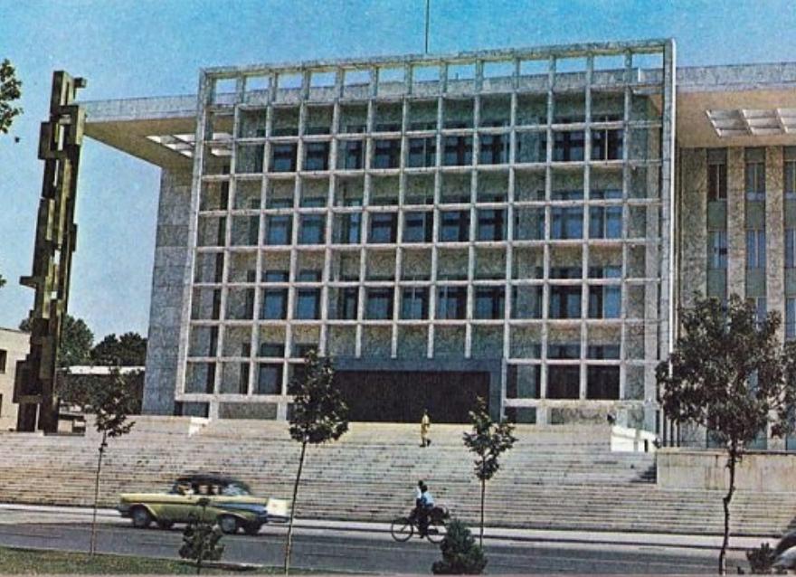 ساختمان قديم مجلس شورای اسلامی تهران