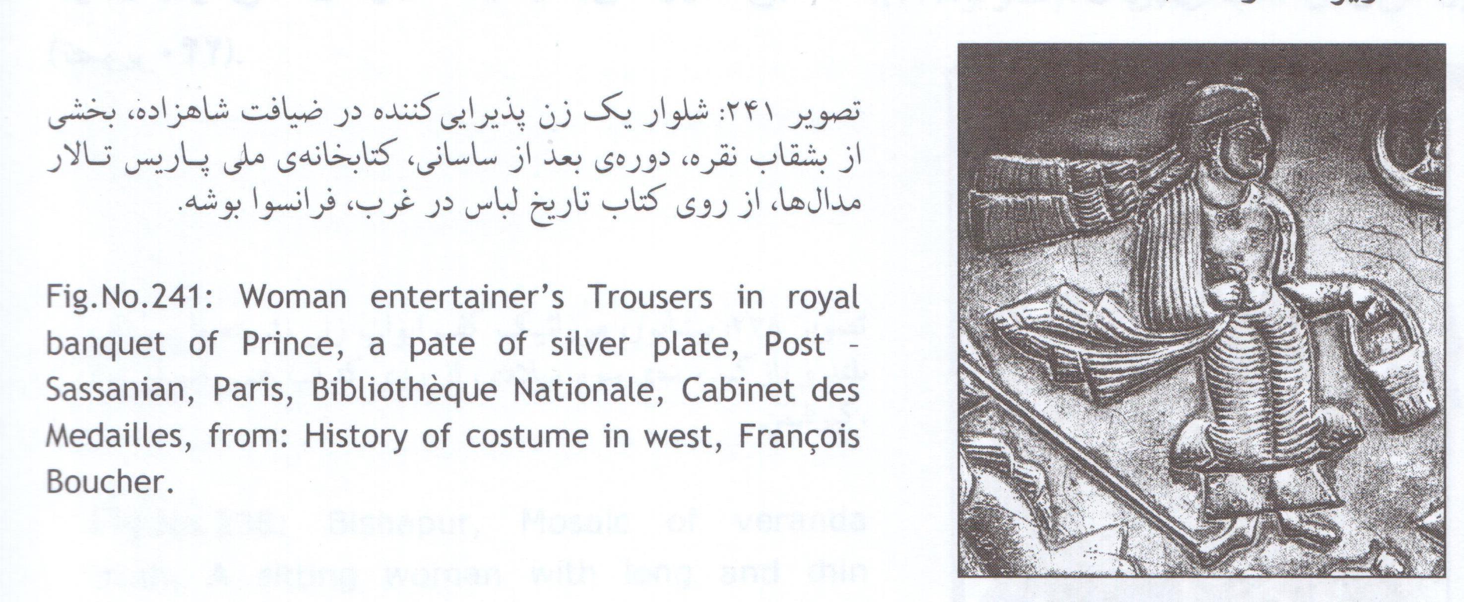 لباس و پوشاک بانوان ساسانی