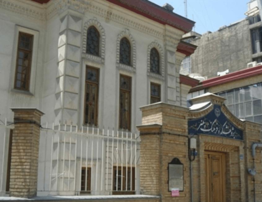 عمارت ارباب رستم گيو تهران