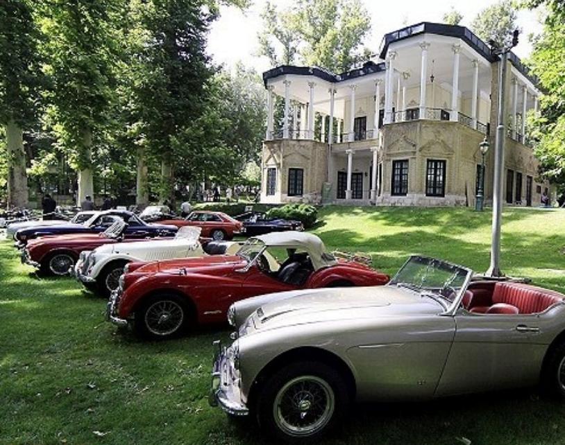 موزه خودرو های اختصاصی کاخ نياوران تهران
