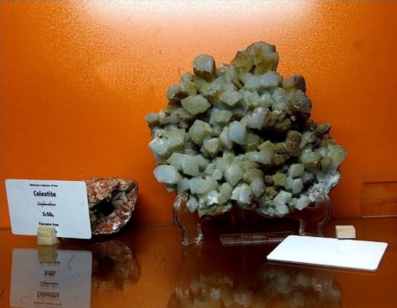 موزه سنگ تهران