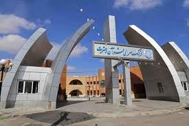 فرهنگسرای قرآن و عترت مشهد