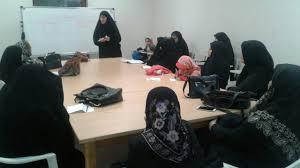 فرهنگسرای امت مشهد  فرهنگسرای امت مشهد