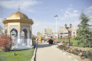 فرهنگسرای زیارت مشهد