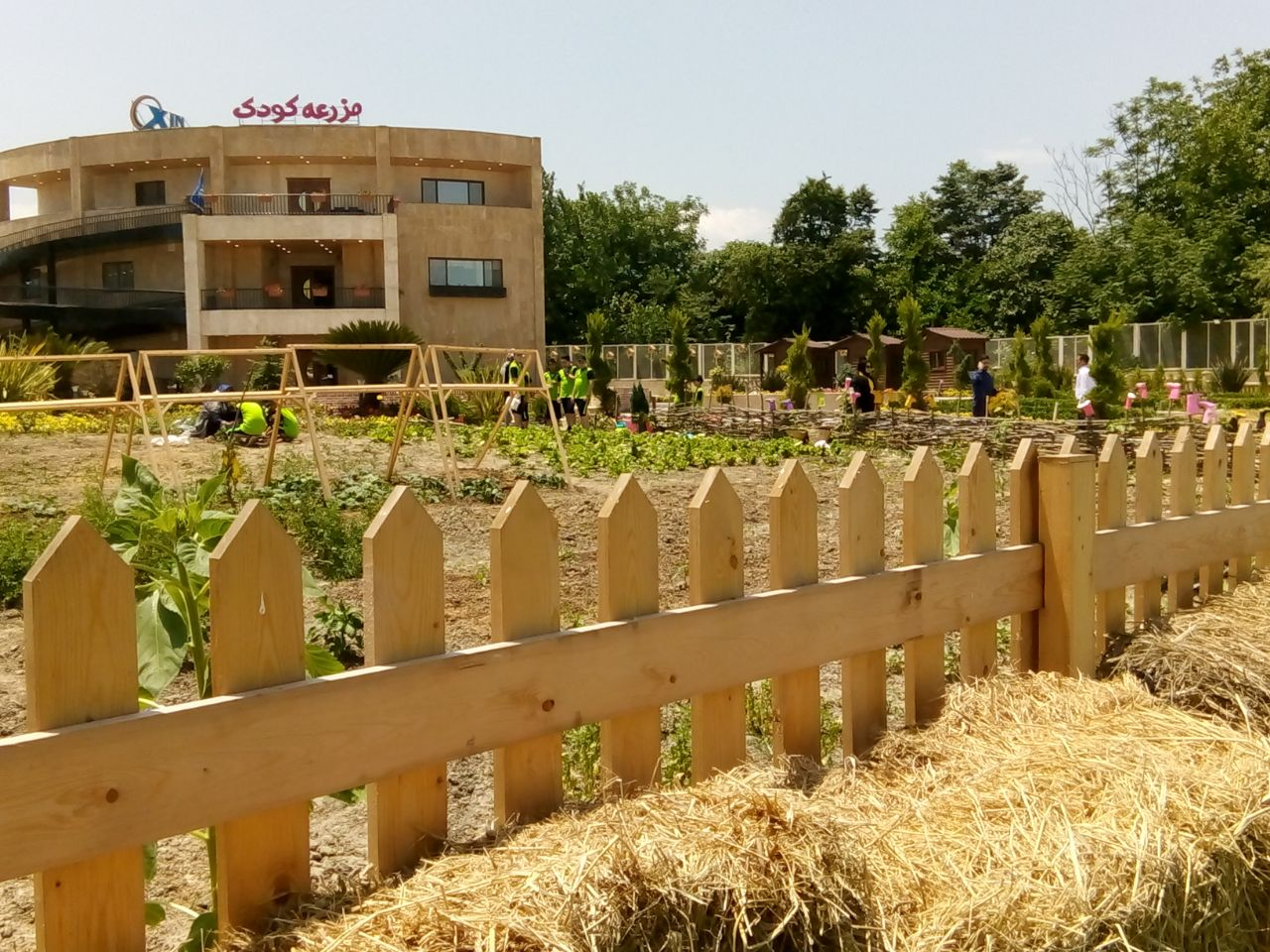 مزرعه کودک اکسین اولین مرکز گردشگری تفریحی کودک در ایران مزرعه کودک اکسین آمل