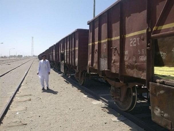 ایستگاه راه آهن میرجاوه