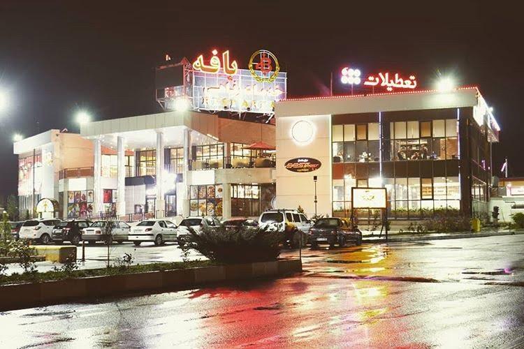مجتمع رفاهی بافه قزوین  مجتمع رفاهی بافه قزوین