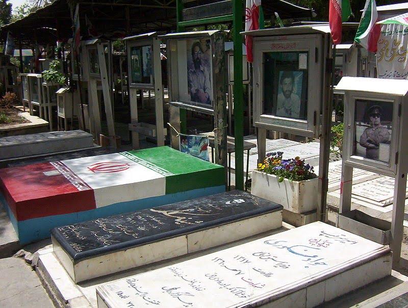 بهشت زهرا تهران