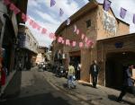 خانه موزه شهيد چمران تهران