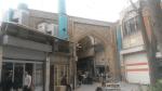 دروازه محمدیه تهران