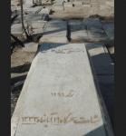 مقبره حسين فاطمی شهرری