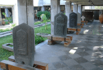موزه گرگان (موزه باستان شناسی)