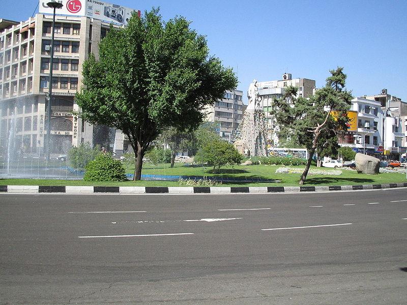 میدان فردوسی تهران