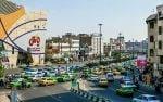 میدان هفت تیر تهران