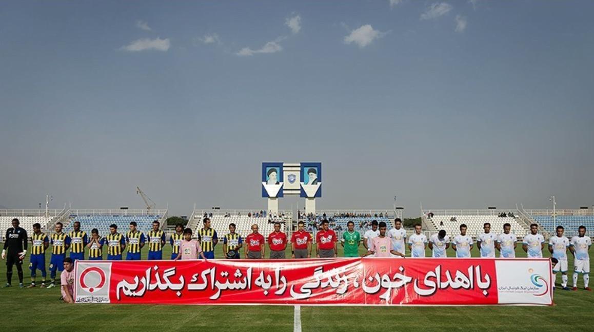 ورزشگاه بنیان دیزل تبریز