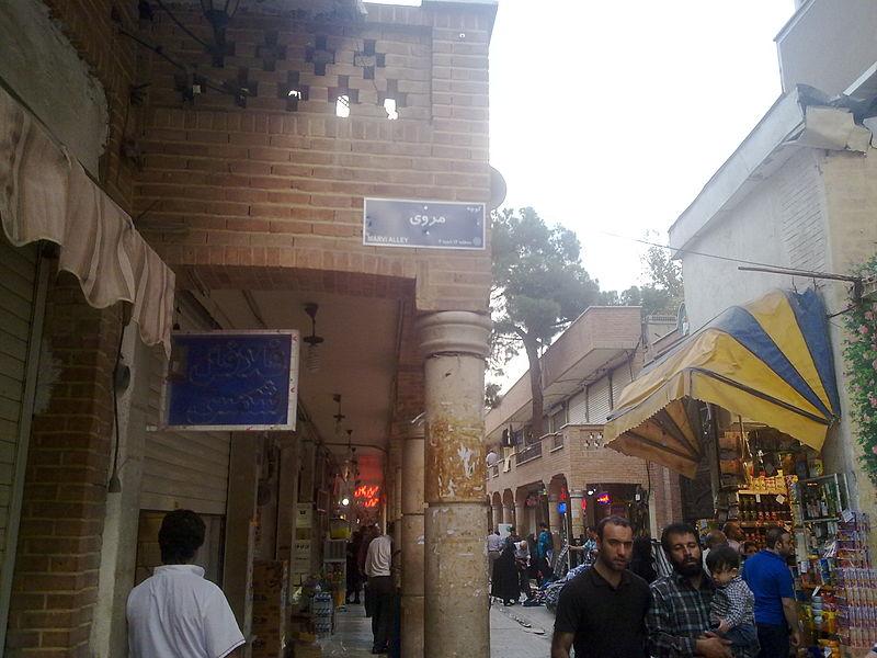 کوچه مروی کوچه مروی تهران