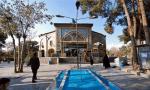 آرامگاه شیخ صدوق شهرری