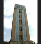 برج آب بانک ملی تهران