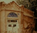 حمام کدخدا تهران
